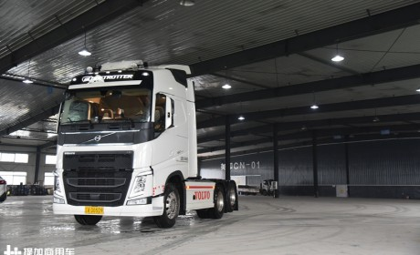 散户适合买进口卡车吗?沃尔沃卡车车主:开着得劲还省油,很值得!