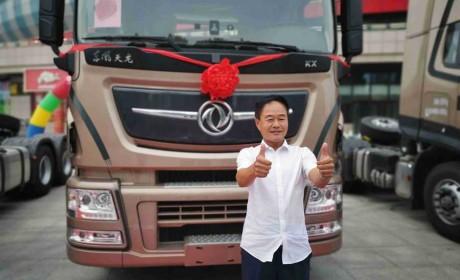 智造可靠,龙擎AMT奏响中国动力品牌自主研发新高音