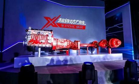 X超级动力链发布即热销,50台欧曼自动挡安全之星交付