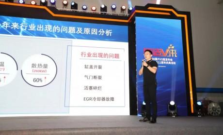玉柴联合动力K13N国六V2版全新上市