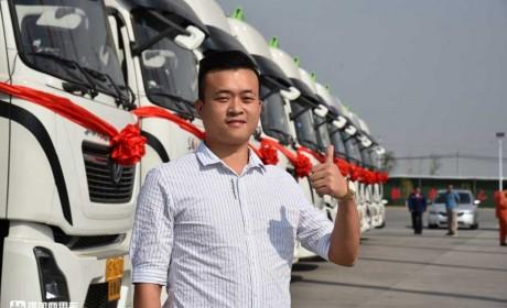明星企业与实力重卡,一次定35台危化品运输车,这家企业只选天龙