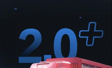 质惠版2.0更新了!油箱防盗、四路监控、皮座椅全部配齐!