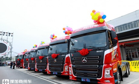 新一代旗舰重卡亮相,正义版车型发布,三一卡车品质再提升