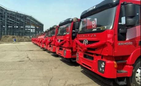 年省200万,高效运输,只选红岩杰狮C6 LNG牵引车