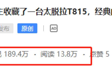 三一江山旗舰重卡详细评测来了,实拍太脱拉T815老卡车,提加一周好文推荐