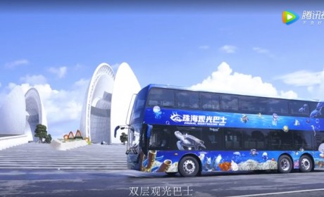美!银隆新能源双层观光巴士视频完整亮相!