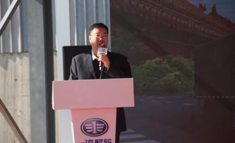 一汽解放&北京中栋:为北京绿色发展量身打造纯电动J6P 8×4自卸车