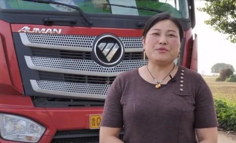 山东大姐养车10年,传授绿通运输赚钱诀窍