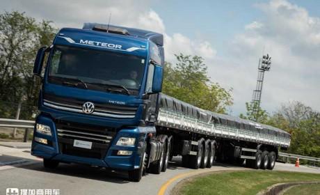内饰曼恩风格,520马力配置高端,大众发布全新Meteor卡车