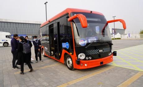 布局未来出行,安凯无人驾驶客车亮相世界智能网联汽车大会