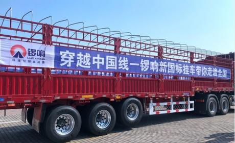 破32秒一台销售记录!穿越中国线南宁站斩获226台新国标订单!