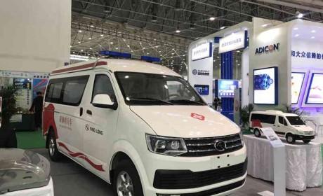 高效移动定制诊疗,金龙医疗专用车亮相第二届世界大健康博览会