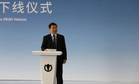 强合作,促发展 飞碟汽车与五十铃(中国)发动机战略合作成功签约