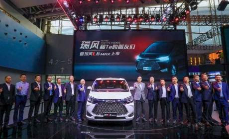江淮与大众合作后的首款MPV车型,refine瑞风L6 MAX惊艳亮相广州车展