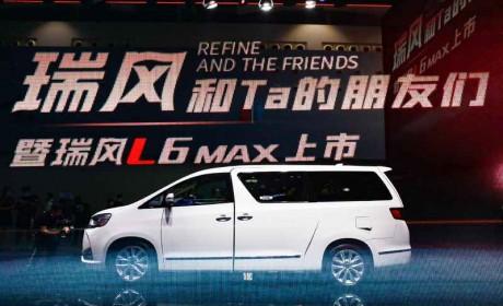 广州车展热门MPV新车,全面解码江淮瑞风L6 MAX三大价值