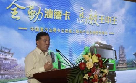 中国重汽汕德卡,引领智能工程车新标准