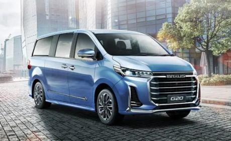 移动商务定制专家,2021款上汽大通MAXUS G20正式上市