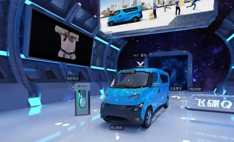 飞碟Q2和飞碟W5同步亮相山东省新能源汽车下乡活动
