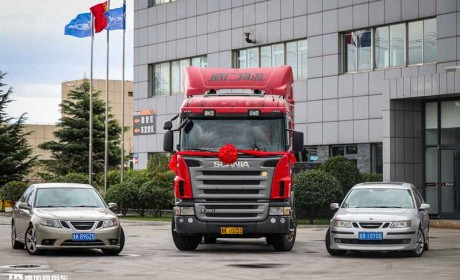 斯堪尼亚中国工厂正式揭牌,2021款依维柯欧胜实拍,提加一周好文推荐