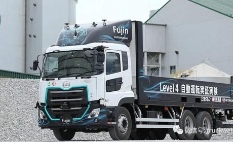 沃尔沃集团与五十铃达成至少20年的联盟框架,UD卡车将出售给五十铃