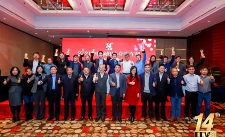 十四载光荣传承、数千万用户期待,2021中国商用车年度车型年度盛典在京举行