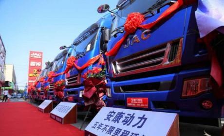 江淮轻卡4.0精品工程:四大冷藏车军团聚力出击