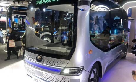 圆润外观造型,L4级自动驾驶,带您看看宇通新发布的小宇2.0巴士