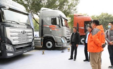 全球品质+优质服务,现代商用车加速布局高端卡车市场