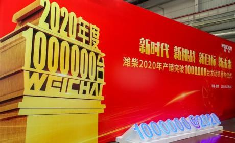 产销发动机创纪录,年产百万台规模下的潍柴制造