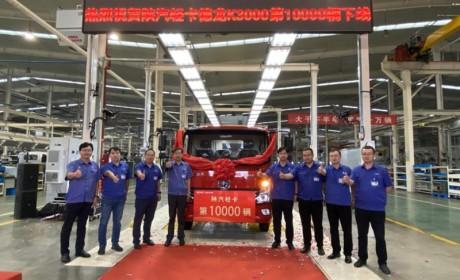 陕汽轻卡德龙K3000在珠三角地区隆重上市