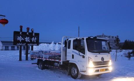 挑战零下40度极寒,陕汽轻卡国六产品三项绝活征服高寒测试