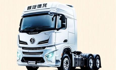 低耗高能,驾乘体验更舒适,2021年陕汽德龙X6000迈上新高度