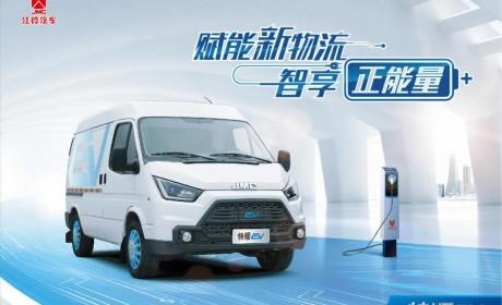 购车即送上海本地新能源牌照,特顺EV强势入沪