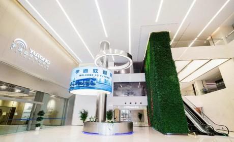 """宇通新家首次""""曝光"""",2021我们共赴新征程!"""