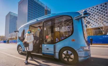 正式开跑!宇通自动驾驶巴士批量投入运营