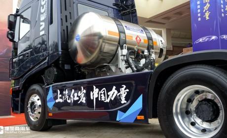 天然气卡车也高端,自动挡加液力缓速器,红岩这款LNG牵引车配置真不错
