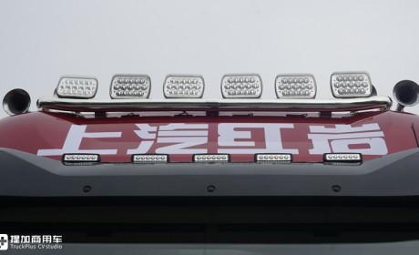 大秀科技配置,高调亮相年会,红岩第6代标杆重卡杰狮H6真抢眼