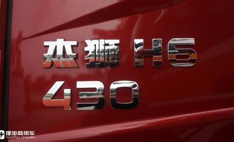 红岩专为快递运输打造的下一代车型,这款杰狮H6配置真不错