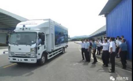 聪明的庆铃卡车,助力重庆创建国家级车联网先导区