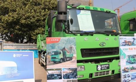 华菱换电渣土车亮相广州纯电动建筑废弃物运输车辆现场展示交流会