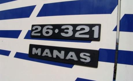 27年仅行驶520公里,带您见识一辆少为人知的曼恩AS牵引车