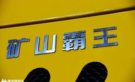 带您看重汽豪沃矿山自卸车,340批客车新品公告来了,提加一周好文推荐