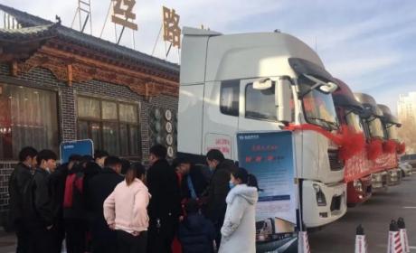 全速进击2021,东风商用车营销领域捷报不断!
