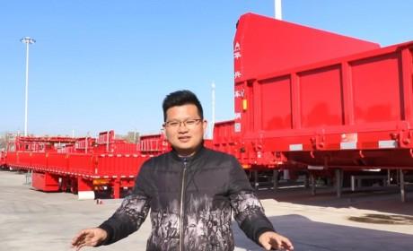 华兴车辆陈阳:预计2021年半挂车市场小幅回落