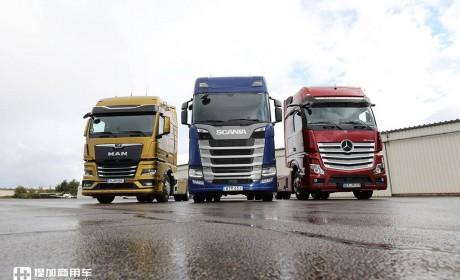 欧洲媒体评测斯堪尼亚、奔驰等三款新一代旗舰卡车,斯堪尼亚S系夺冠