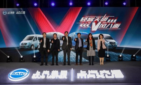 上汽大通MAXUS 1-2月累计销量同比劲增97%新车频发开启2021年新节奏