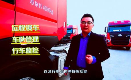 智能驾驭 轻松赚钱!乘龙H7智享版新品来袭!售价34.88万!