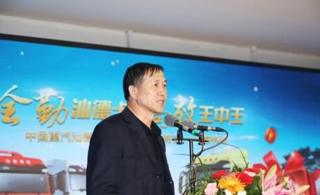 """七重好礼+11项订车优惠  汕德卡客户关怀行动诚意满满 """"燃""""动榆林"""