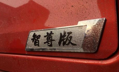 """载货车也有""""生活舱"""",青汽解放JH6智尊版载货车实力不凡"""