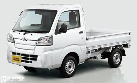 日本广为流行的K-Truck到底是啥?带您见识最具代表性一款——丰田PIXIS